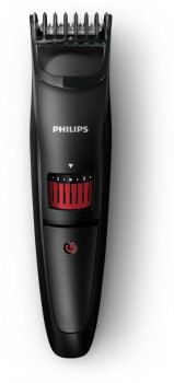 Philips Trimmer For Men,discount on Philips Trimmer For Men,Philips Trimmer For Men at lowest price,Philips Trimmer For Men at best price